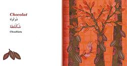 Coup-de-coeur-biblio-2-small